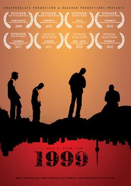 1999 (Review)