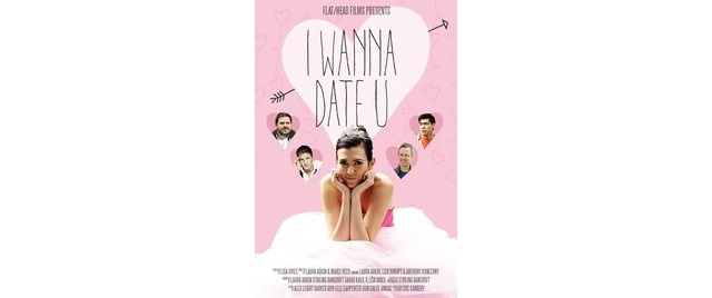 Exclusive – I Wanna Date You, Directed By Lisa Ovies (with Video)
