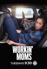 Exclusive – Working Moms