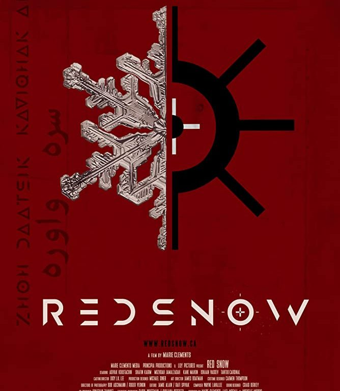 Talent On Tap – Marie Clements Discusses Red Snow and Why She Creates