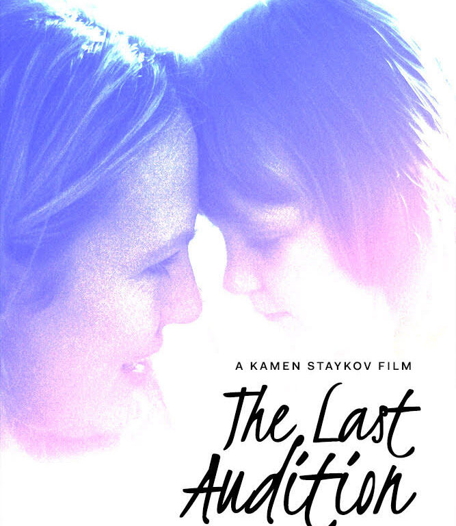Talent on Tap – Kamen Staykov and Richard Davis Nail The Last Audition